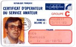 Carte radioamateur (1985)