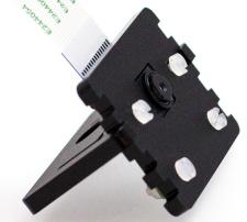 Un boitier pour la caméra du Raspberry Pi