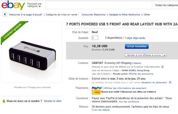 Hub_7_ports_03._min