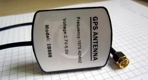 gpsant1-500x500