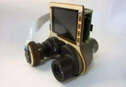 pinoculars_250px
