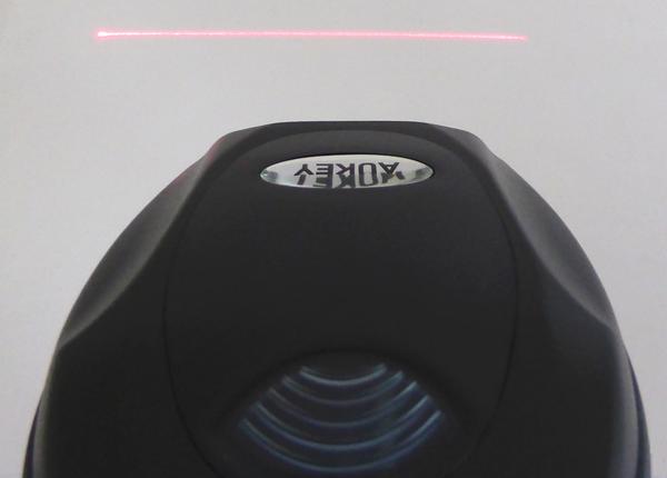 douchette_laser